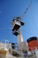 [旅][のりもの]南極観測船 ふじ マスト