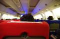 [旅][飛行機]JALの一番古い国内線用B767の座席