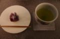 [うおがし銘茶]茶・銀座 2階で本郷喜久月の初霜