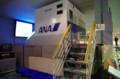 [旅][飛行機]石川県航空プラザ ANA YS-11フライトシミュレータ