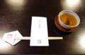 [旅][ごはん]不室屋本店 茶寮不室屋