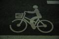 [旅][散歩]自転車レーン