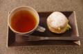 [うおがし銘茶]茶・銀座 2階 日本茶紅茶とプチフール