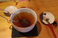 [旅][カフェ]火裏蓮花 紅茶