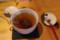 火裏蓮花 紅茶