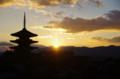 [旅][散歩]八坂の五重塔と夕陽
