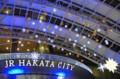 [旅][のりもの]JR HAKATA CITY