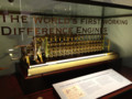 [旅][博物館]Science Museum, Difference Engine