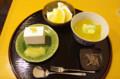 [カフェ]しもきた茶苑大山 みやざきフェア 甘味御膳