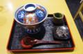 [カフェ]しもきた茶苑大山 白小豆ぜんざい