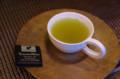 [うおがし銘茶]茶・銀座 1階でお茶プレッソ