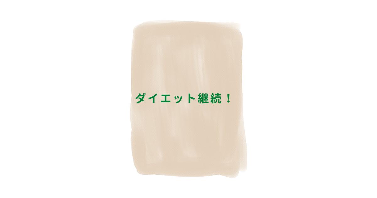f:id:Hanapecha-Like:20210712205239p:plain