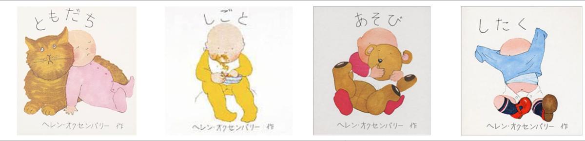 f:id:Hanashino:20201125113210p:plain