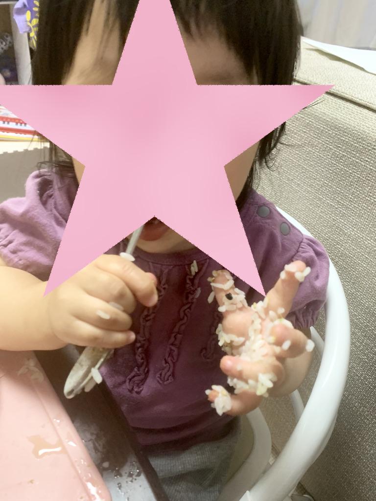 f:id:Hanashino:20201201160922j:plain
