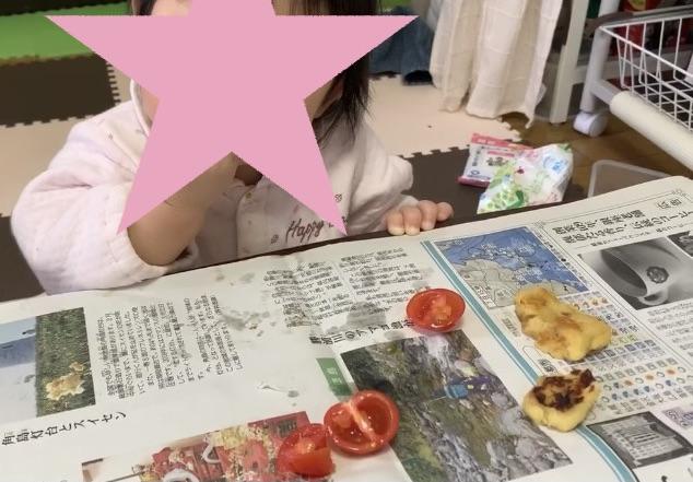 f:id:Hanashino:20201201161427j:plain