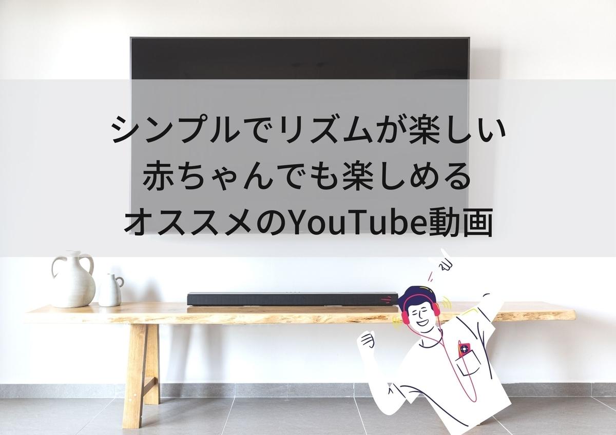 f:id:Hanashino:20201214124240j:plain