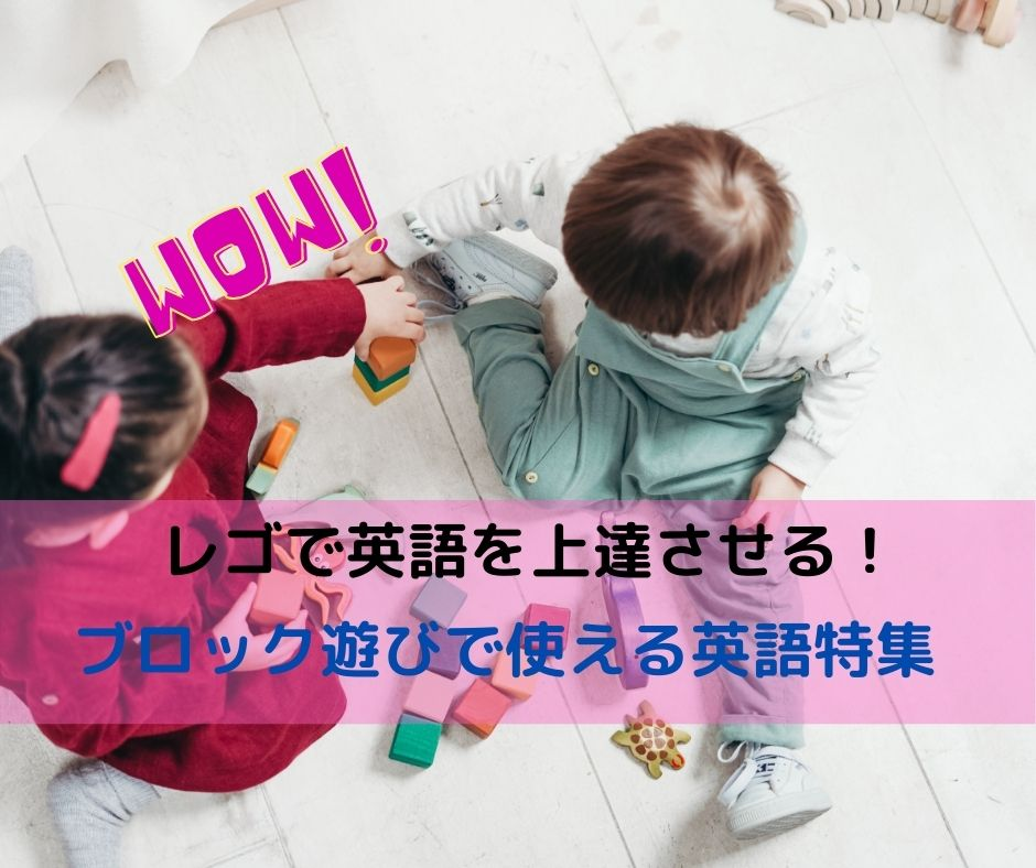f:id:Hanashino:20201218113556j:plain