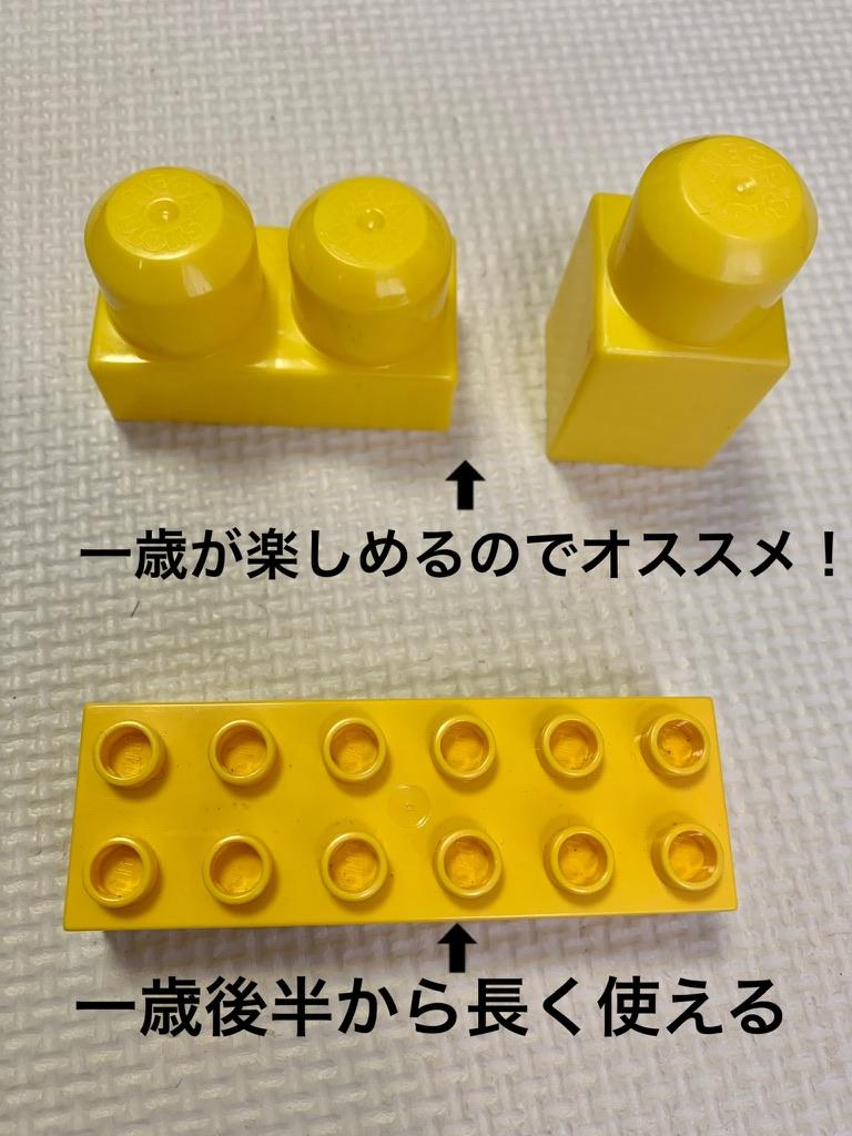 f:id:Hanashino:20201218151256j:plain