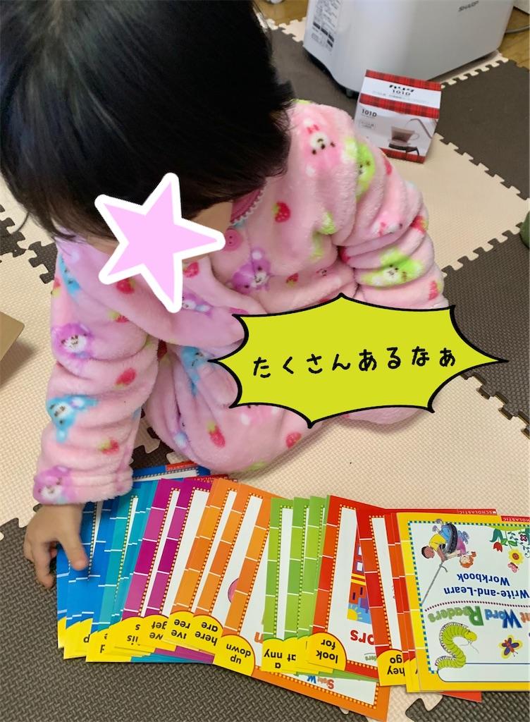 f:id:Hanashino:20201220132441j:plain
