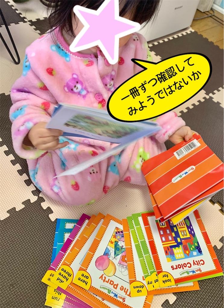 f:id:Hanashino:20201220132447j:image