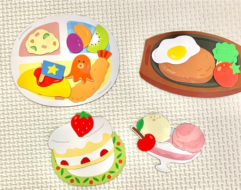 f:id:Hanashino:20210208152713j:image