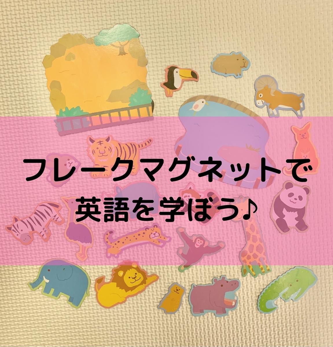 f:id:Hanashino:20210209170704j:plain