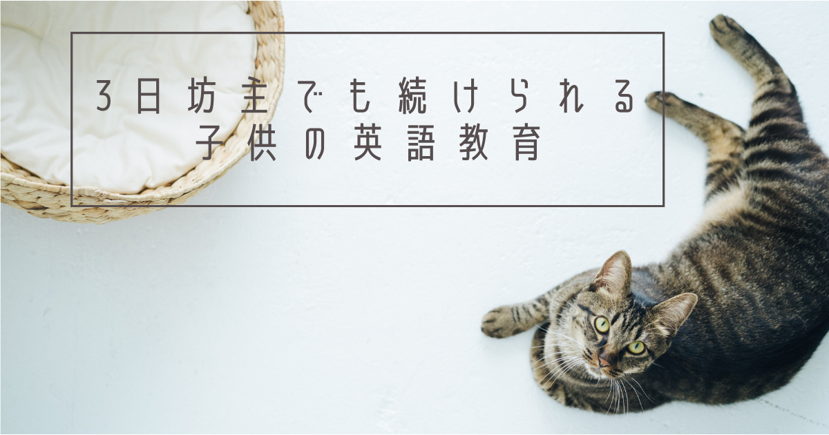 f:id:Hanashino:20210929095631p:plain