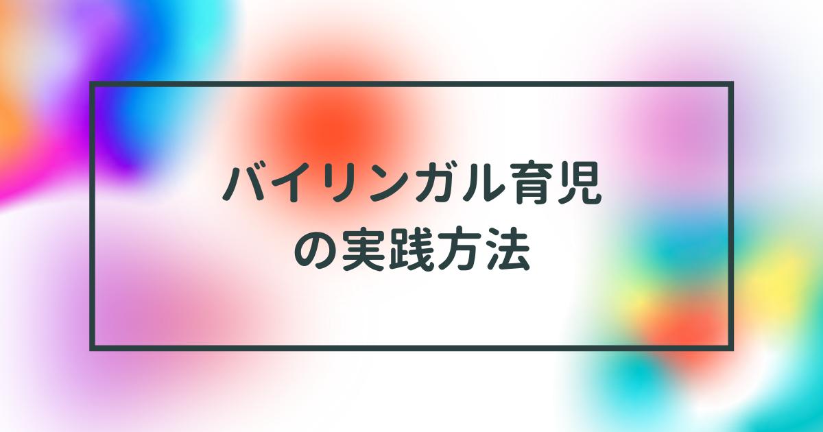f:id:Hanashino:20210930105139p:plain