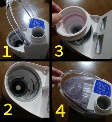 吸入器セット方法1