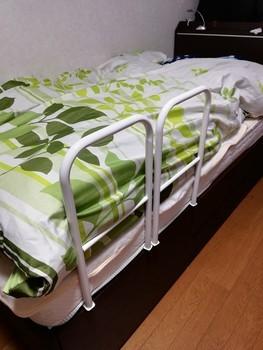 ベッドガード設置状態