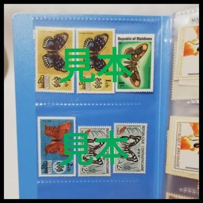 収納した切手