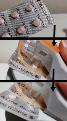 取り出し器具の使い方シート