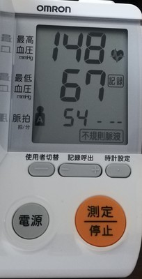 血圧計の画面