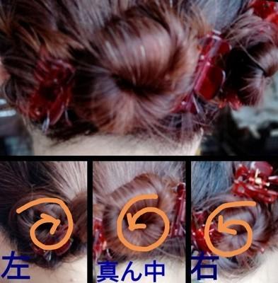 髪のお団子の作り方