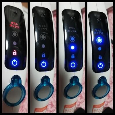 掃除機のスイッチ