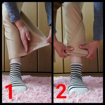 ワイドパンツの裾の折り方