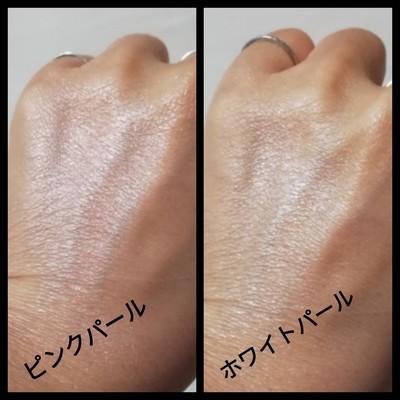 ハイライトを塗布した手の甲