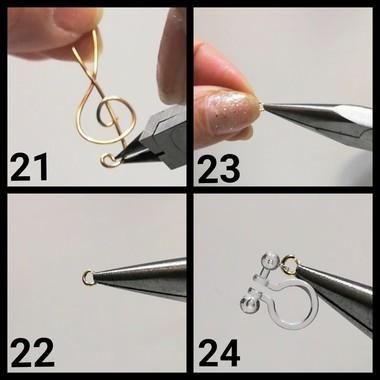 イヤリング作り方6