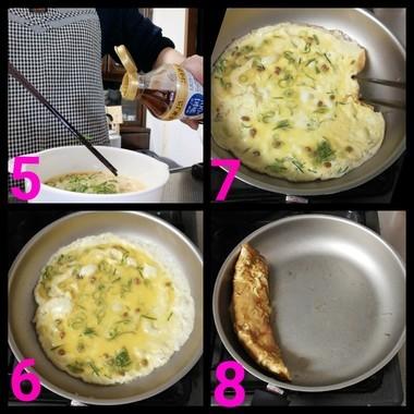 玉子焼きの作り方3