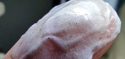 炭の入った洗顔フォーム