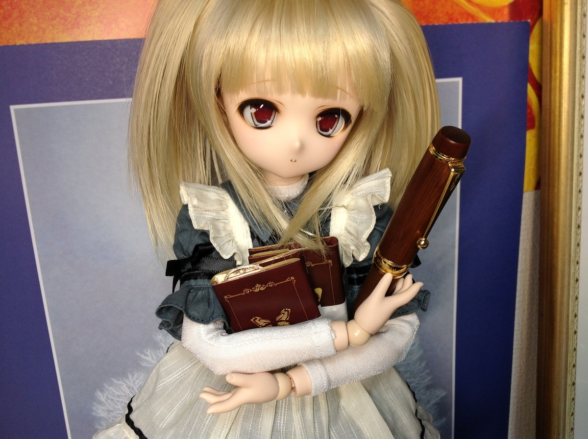 f:id:Hangetsu-Soichi:20140607212430j:plain