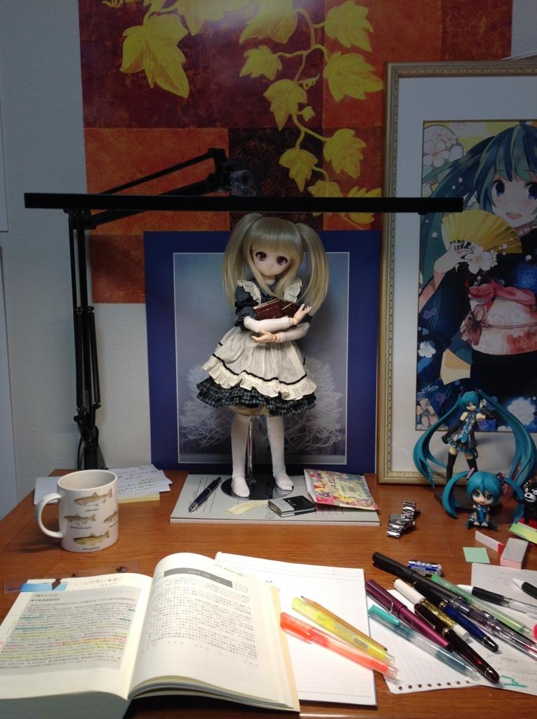 f:id:Hangetsu-Soichi:20140622202337j:plain