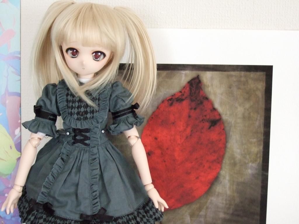 f:id:Hangetsu-Soichi:20140705114526j:plain
