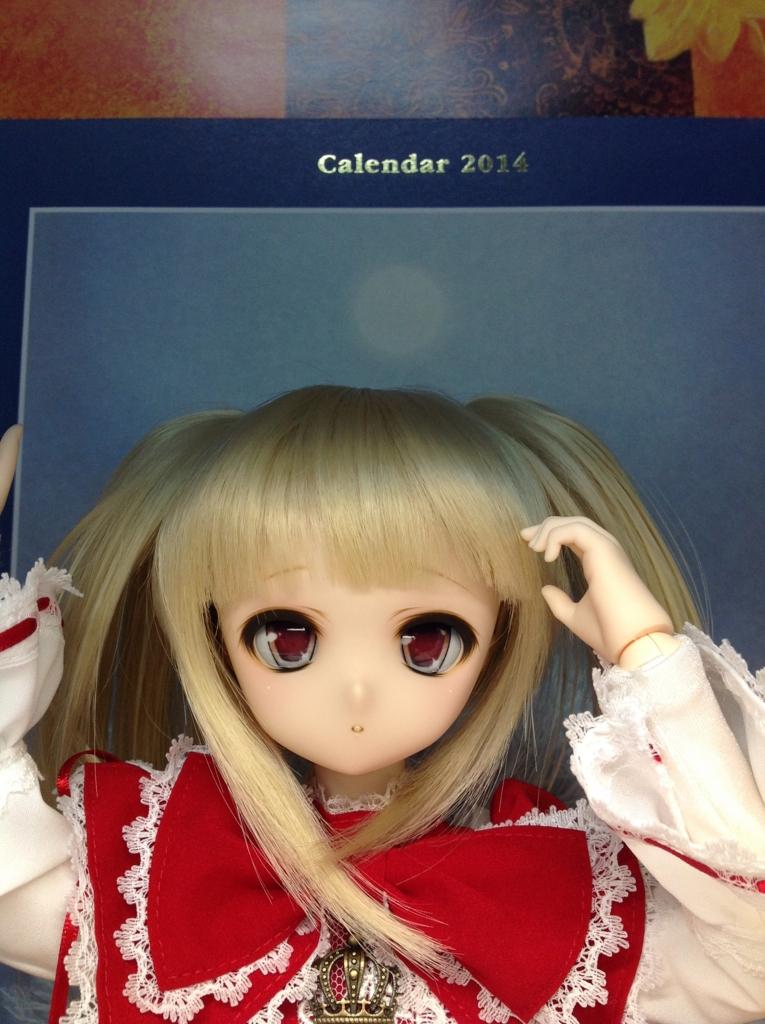 f:id:Hangetsu-Soichi:20140828201057j:plain