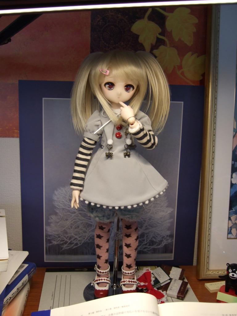 f:id:Hangetsu-Soichi:20141027142524j:plain