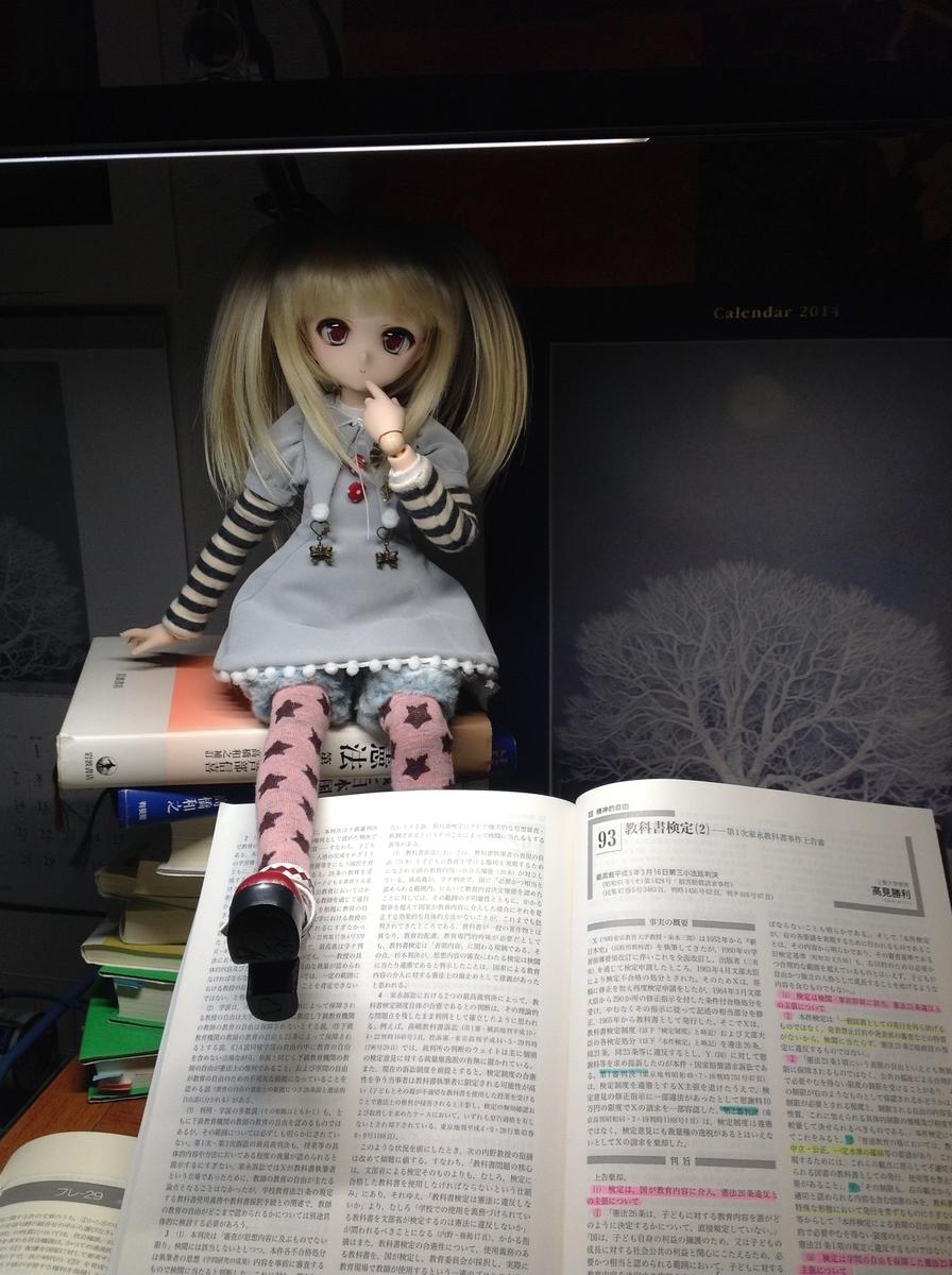 f:id:Hangetsu-Soichi:20141117220004j:plain