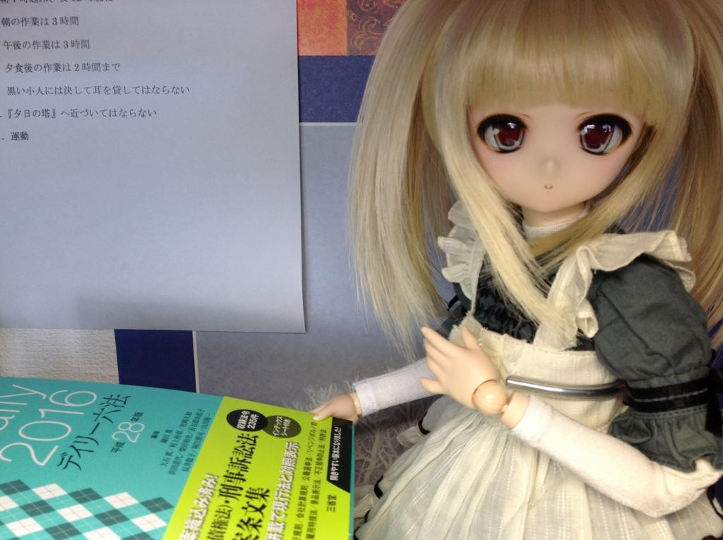 f:id:Hangetsu-Soichi:20151018124932j:plain