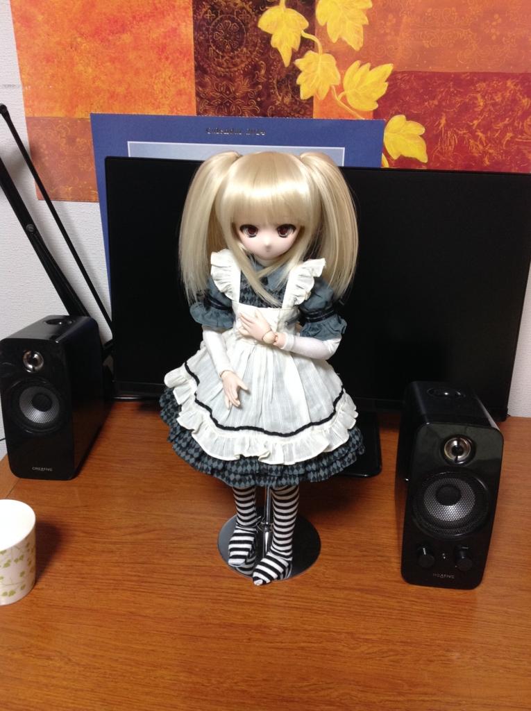 f:id:Hangetsu-Soichi:20160629233945j:plain