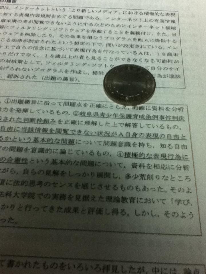 f:id:Hangetsu-Soichi:20161006015738j:plain