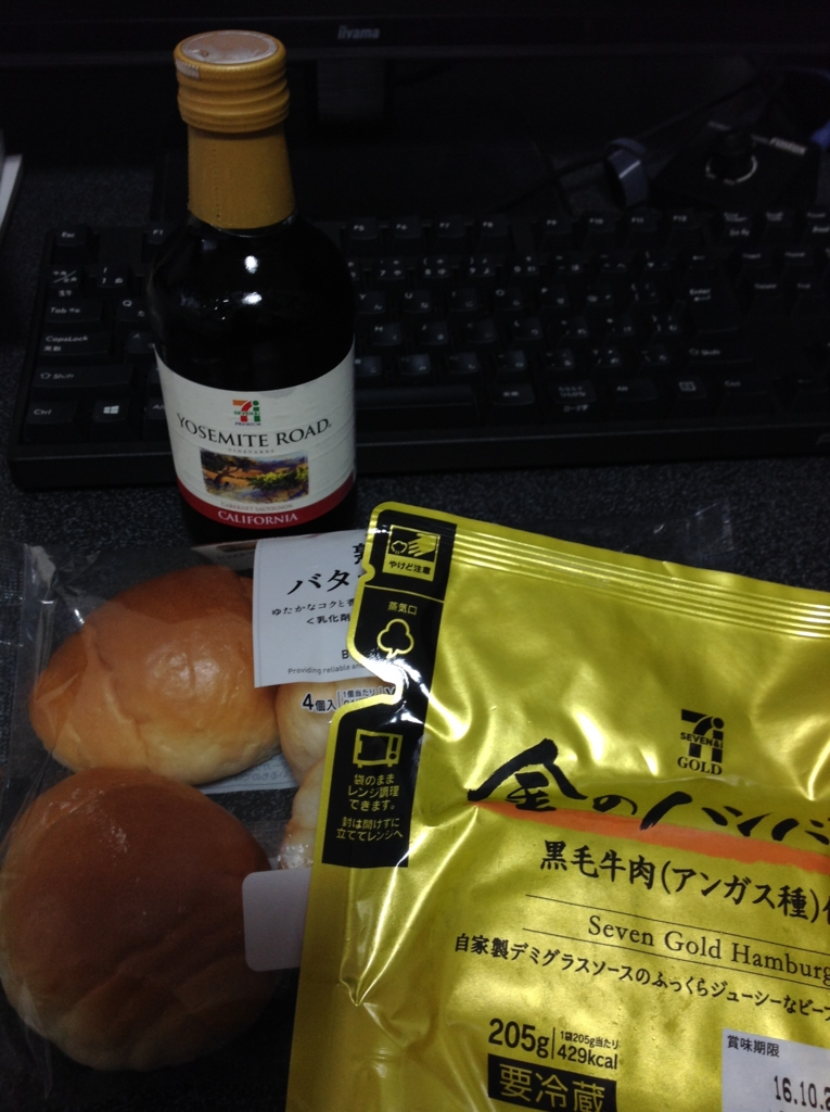 f:id:Hangetsu-Soichi:20161008123623j:plain